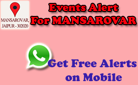 Get Events Alerts on your Whats App