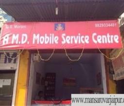 A M D Mobile Service Centre