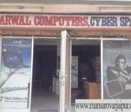 Agarwal Computer