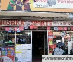 Anushka Sports Toys And Stationary