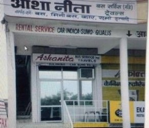 Asha Nita Bus Service