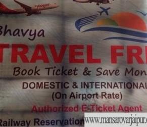 Bhavya Travel Free