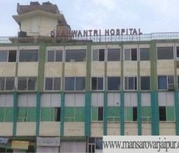 Dhanwantari Hospital And Research Centre