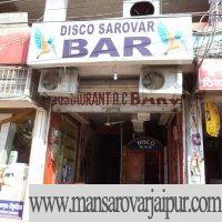 Disco Sarovar Bar