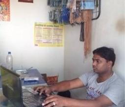 Jain Photos