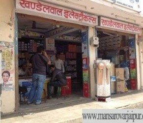 Khandelwal Electricals