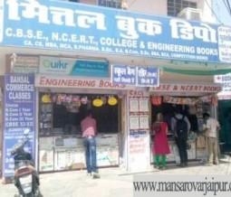 Mittal Book Depot