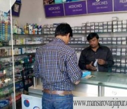 New Guardian Medicals And General Store