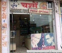 Prem Optical