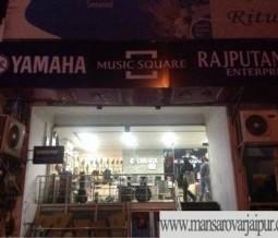 Rajputana Enterprises