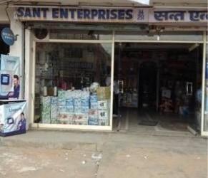 Sant Enterprises