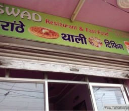 Sawd Restaurant And Fast Food