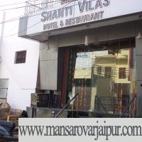Shanti Vilas Hotel And Restaurant