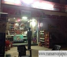 Shiv Mahima Enterprises