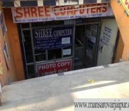 Shree Computers