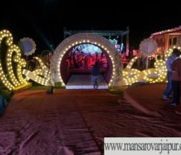 Shubh Vivah Wedding Planner