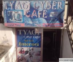 Tyagi Game Zone