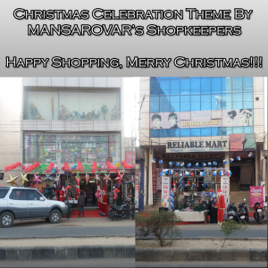 Shop-Mery-Christmas